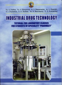 Industrial drug technology 2012