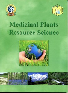 Medicinal plants resource science 2012
