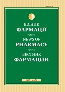 News of pharmacy