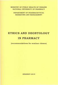 ethics and deontology